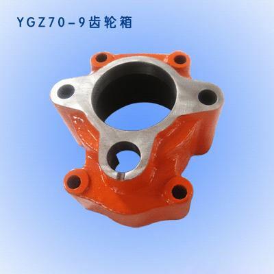 YGZ-70凿岩机配件-齿轮箱