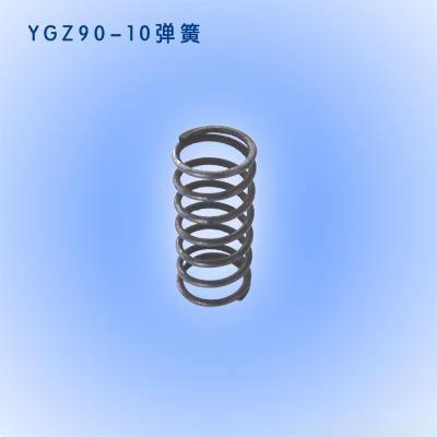 YGZ-70凿岩机配件-弹簧