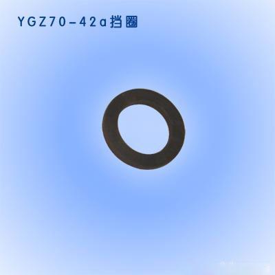 YGZ-70凿岩机配件-挡圈