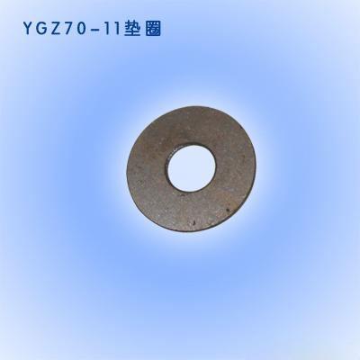 YGZ-70凿岩机配件-垫圈