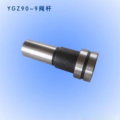 YGZ-70凿岩机配件-阀杆