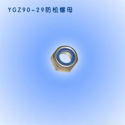 YGZ-70凿岩机配件-防松螺母
