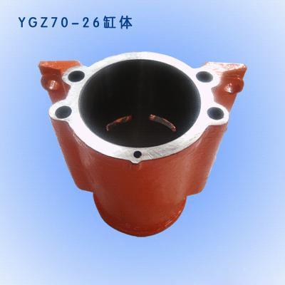 YGZ-70鑿岩機配件-缸體