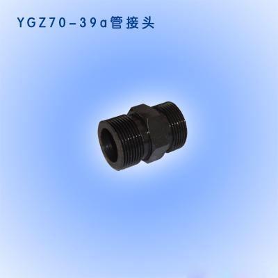YGZ-70凿岩机配件-管接头