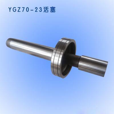 YGZ-70鑿岩機配件-活塞