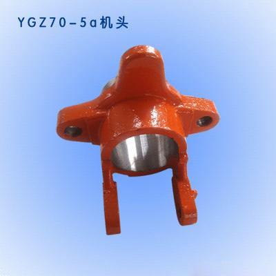 YGZ-70鑿岩機配件-機頭