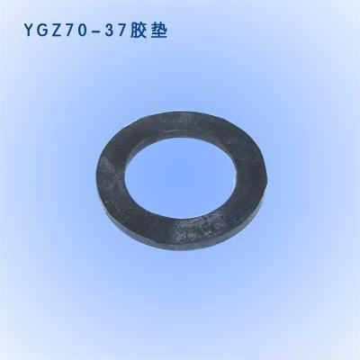 YGZ-70凿岩机配件-胶垫