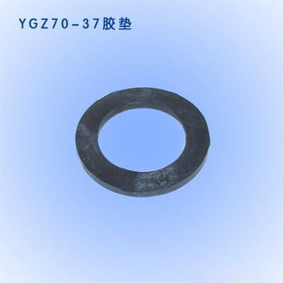 YGZ-70鑿岩機配件-膠墊