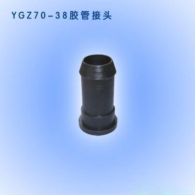 YGZ-70凿岩机配件-胶管接头