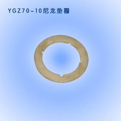 YGZ-70凿岩机配件-尼龙垫圈