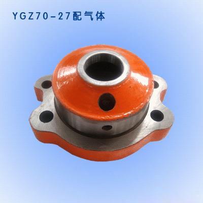 YGZ-70凿岩机配件-配气体