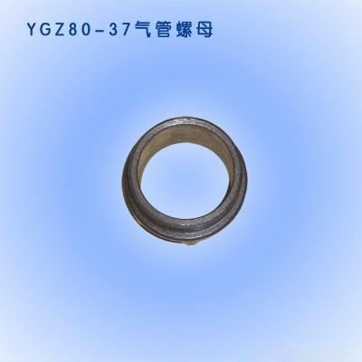 YGZ-70�垮博�洪��浠�-姘�绠¤�烘��