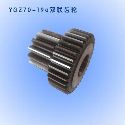 YGZ-70鑿岩機配件-雙聯齒輪