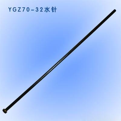 YGZ-70凿岩机配件-水针
