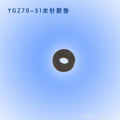 YGZ-70凿岩机配件-水针胶垫