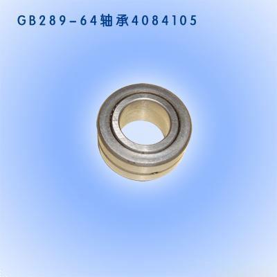 YGZ-70凿岩机配件-轴承4084105
