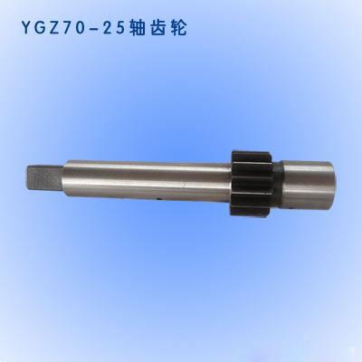 YGZ-70凿岩机配件-轴齿轮