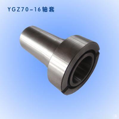 YGZ-70凿岩机配件-轴套