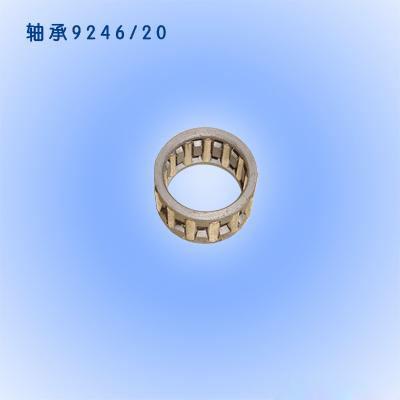 江苏凿岩机配件-轴承9246