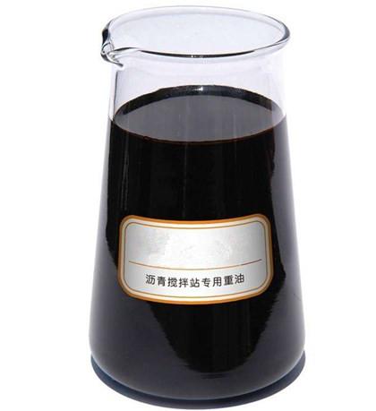 武汉批发重油厂家