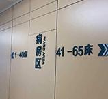 标识标牌厂区域导示标识