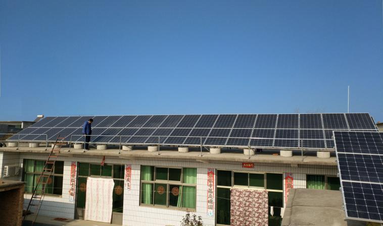 家用屋顶光伏发电