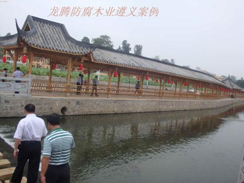 兴义防腐木长廊