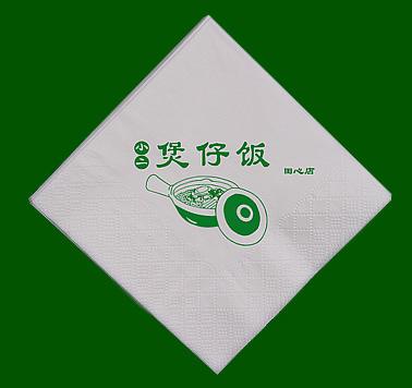 煲仔饭餐巾纸