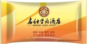 名仕学府酒店湿巾