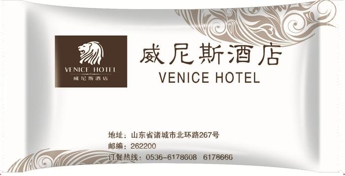 威尼斯大酒店湿巾