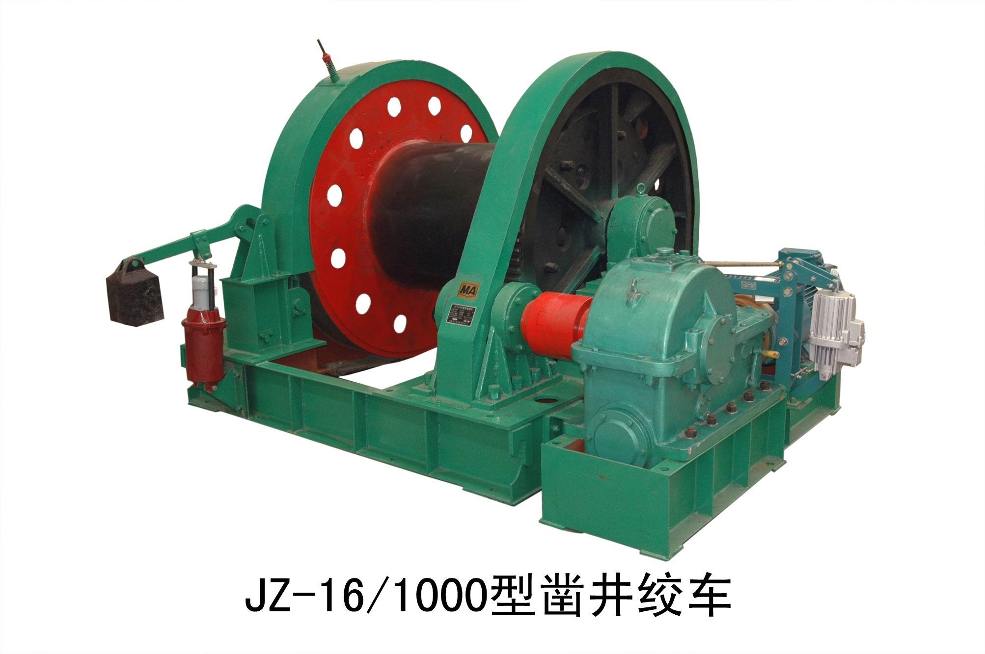 JZ系列凿井绞车