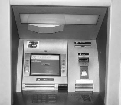 银行柜员机平台