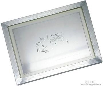 坂田SMT激光钢网