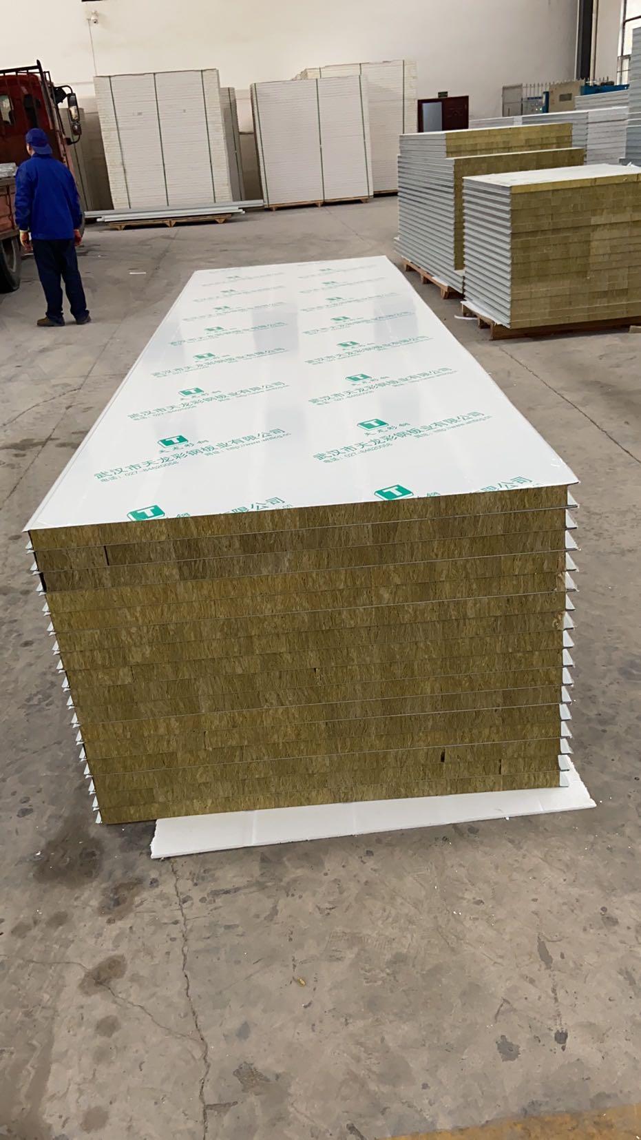 岩棉淨化板3