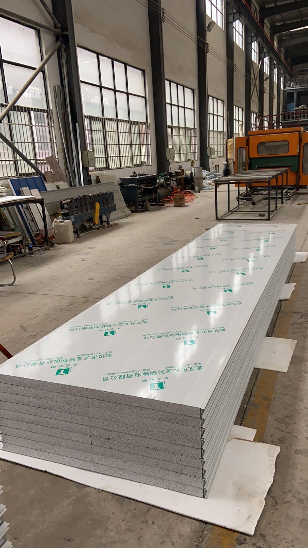 武漢矽岩淨化板