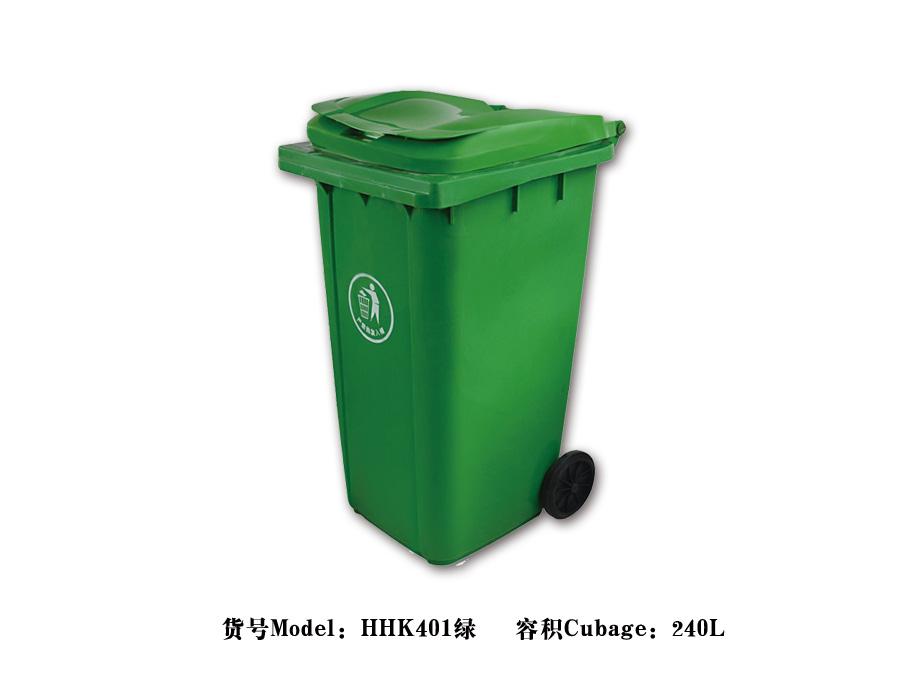 原包塑料桶