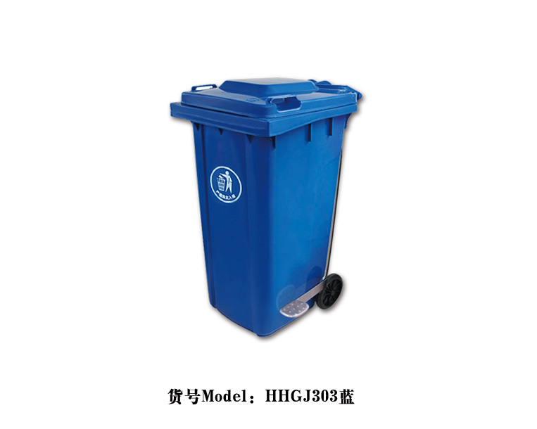 脚踏垃圾桶