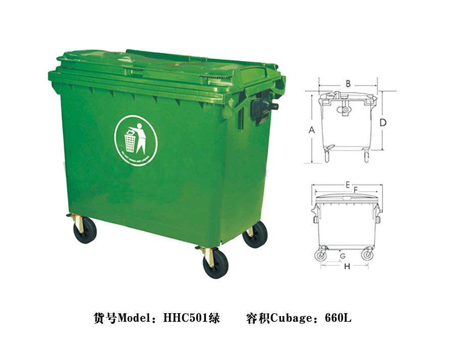 塑料垃圾车