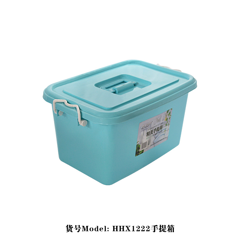 塑料手提箱