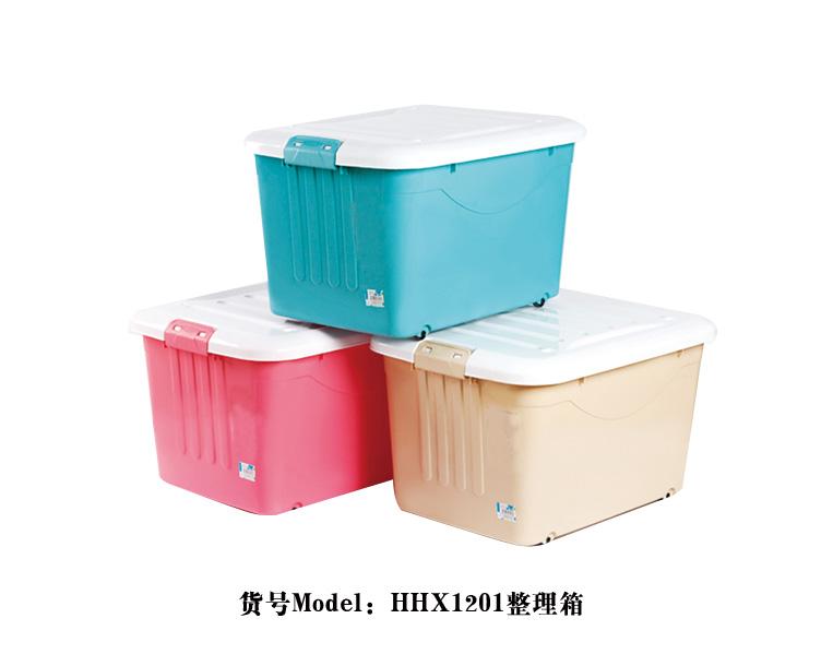塑料整理箱