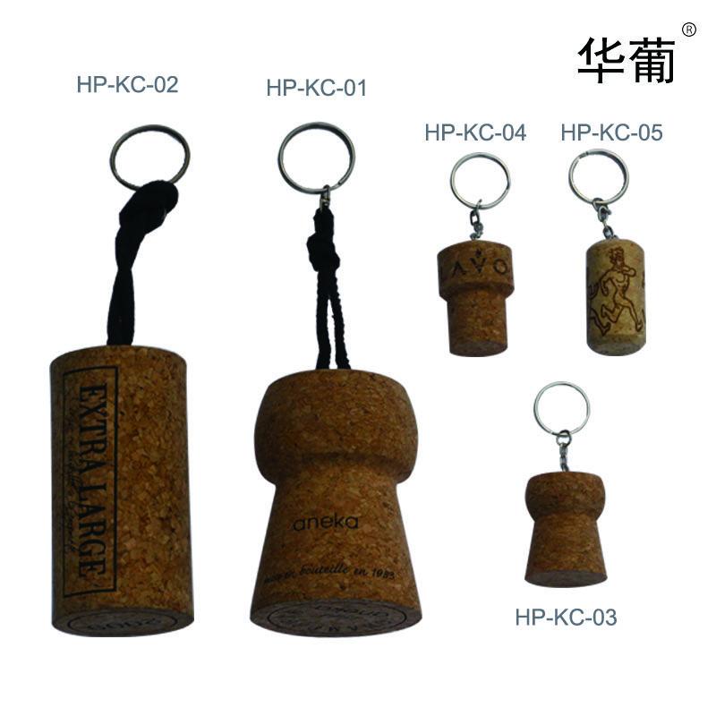 软木钥匙挂件