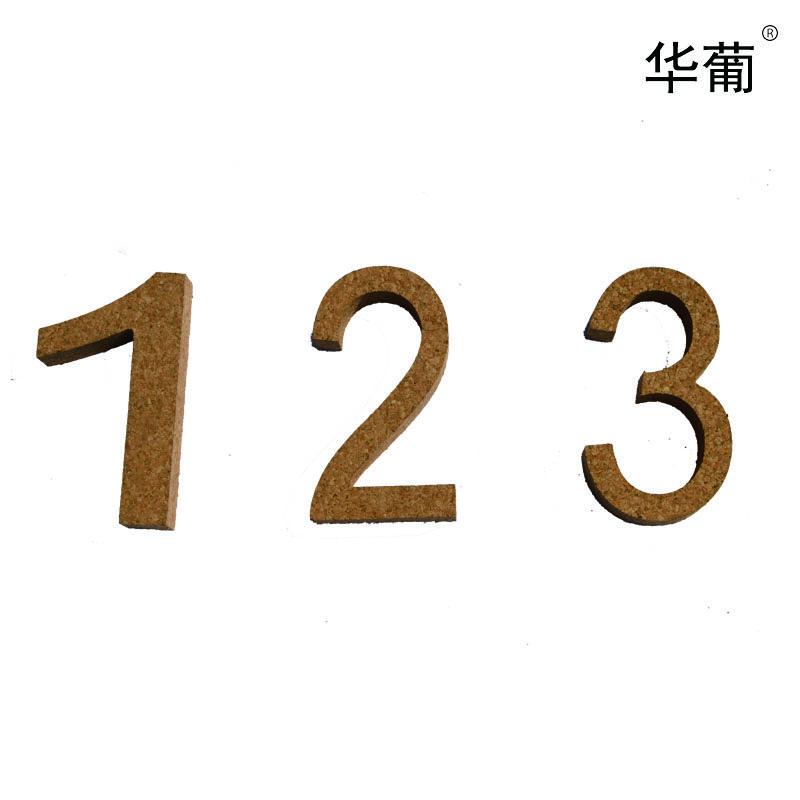 軟木裝飾數字