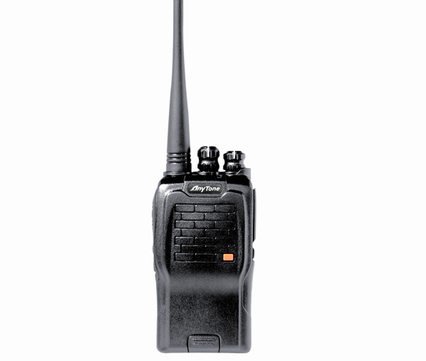 Two Way Radio Supplier