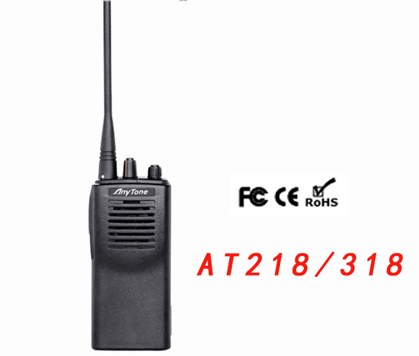 Two Way Radio manufacturer