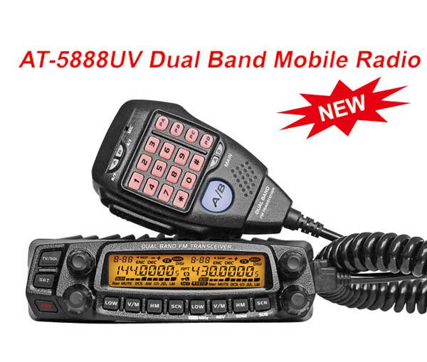 Dual Band Mobile Radio