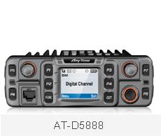 mobile radion supplier
