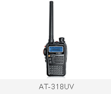 mobile radio manufacturer