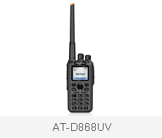 DMR Radio wholesale