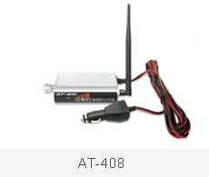 Mobile Phone Repeater supplier