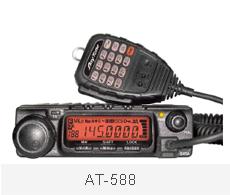 Vehicle Radio
